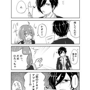 主ちゃん奮闘記