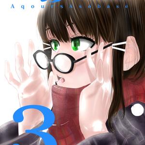 あくああそばせ3(ダウンロード版
