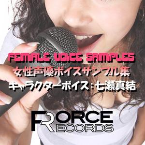 ForceEnergyRecords Female Voice Samples(CV: Mayu Nanase)