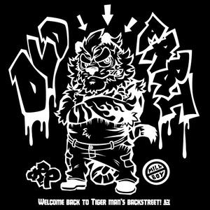虎おじさんパーカー_白黒ver.