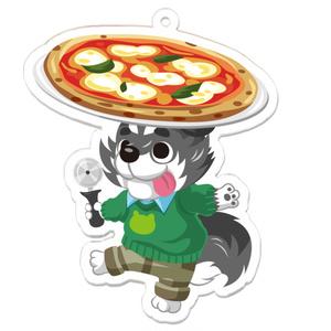 アクリルキーホルダー【ピザと狼くん】