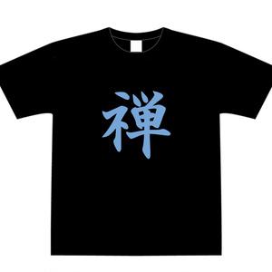 ボイルの禅TシャツBIG!!【4L / 5L】