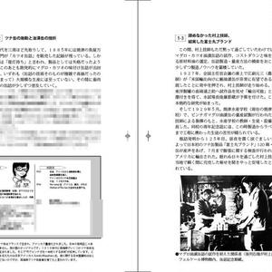 ツナ缶の薄い本 zu-mix vol.4