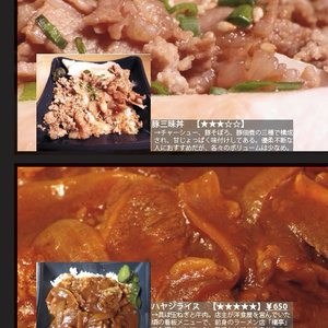 海鮮丼~拝啓、どんぶりゲッター様~