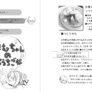 缶たん!たのしい ツナ缶入門(ツナ缶の薄い本zu-mix:Lite 201902)
