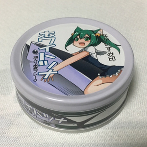 ツナ缶フリーモデル「ながいずみ印・ホワイトツナフレーク」