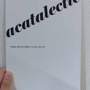 ACATALECTIC