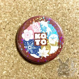 Koto表ロゴ缶バッジ(ホログラム)44mm