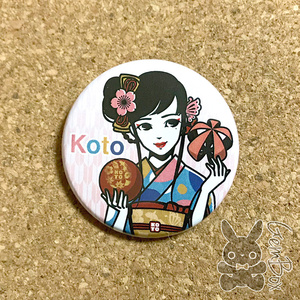 Koto魂・ことのはちゃん缶バッジ 44mm