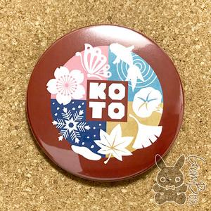 Koto表ロゴビッグ缶バッジ  76mm