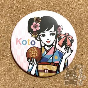 Koto魂・ことのはちゃん ビッグ缶バッジ  76mm