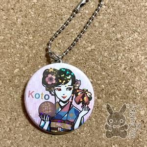 Koto魂・ことのはちゃん缶キーホルダー(ホログラム) 44mm