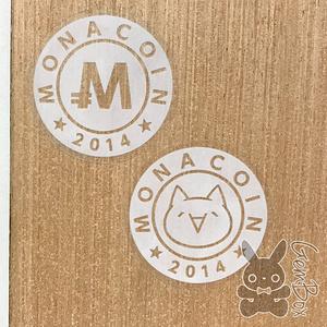 モナコイン ホワイトクリアステッカー 2種セット