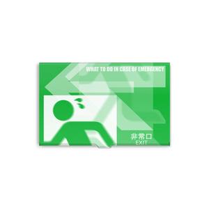 非常口オリジナルデザイン名刺入れ・アルミニウム製 (BCH-ZX7-1Ex-A)