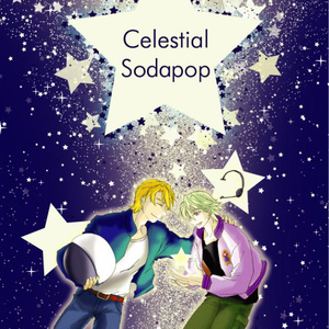 Celestial Sodapop