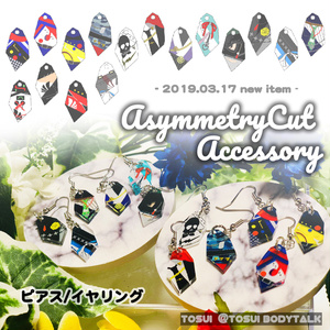 【hpmi】イヤリング AsymmetryCut Accessory