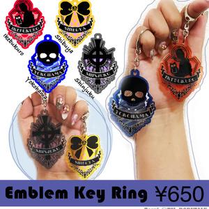 【hpmi】Emblem Key Ring