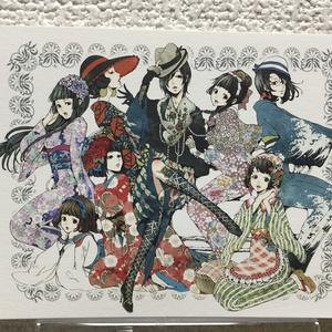 「艶漢」ポストカード【B】セット(4枚入り)