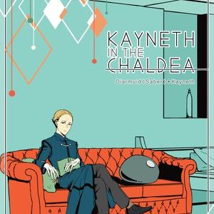 KAINETH IN THE CHALDAIA【ディルケイ】
