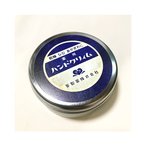 ハンドクリィム缶ケース【送料込】