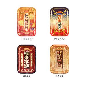 ホーロー缶バッジ【角丸長方形タテ】