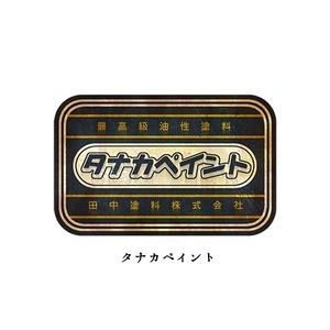 ホーロー缶バッジ【角丸長方形ヨコ】