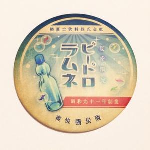 ビードロラムネ缶ミラー