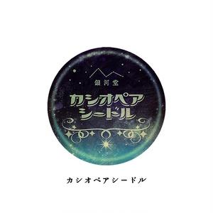 57mmドリンク缶バッジ