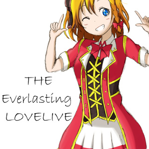 THE Everlasting LOVELIVE
