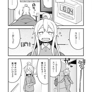 お兄ちゃんはおしまい!特別編【ミニドラマCD付き】