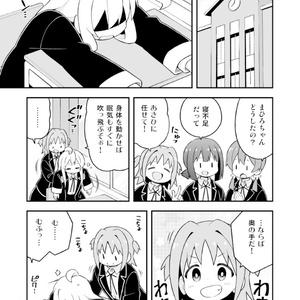 お兄ちゃんはおしまい!⑦⑧⑨(総集編)