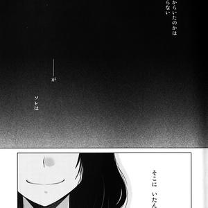ソレは(Sシリーズ①)