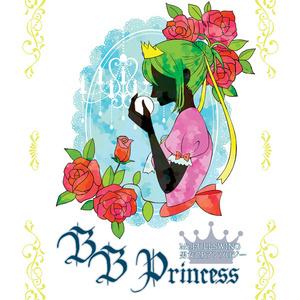 ミスフル男女CPお姫様アンソロジー『BB Princess』