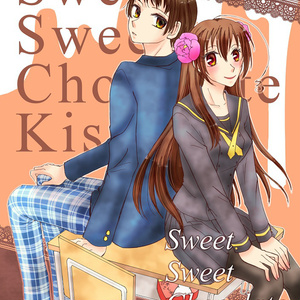 Sweet Sweet Chocolate Kiss