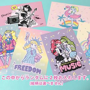 【NEW】ポストカード5枚セット
