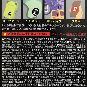【NEW】ステッカーセットA