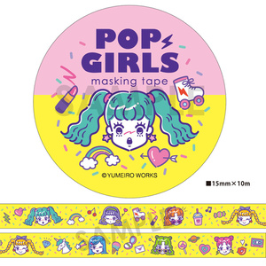 『POP GIRLSシリーズ』 マスキングテープ