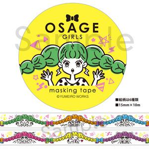 【再入荷】マスキングテープ 『OSAGE GIRLS』