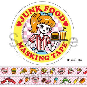 マスキングテープ 『JUNK FOOD』