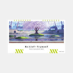 【50%OFF】『Re:LieF×TrymenT』卓上ギャラリーカレンダー 2021