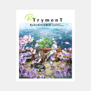 パンフレット ー Re:TrymenT ─ExhibitioN─ @BOOKMARK ASAKUSABASHI