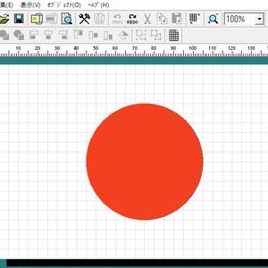Bepop PC専用ステッカーデータ【国旗】無料サンプル