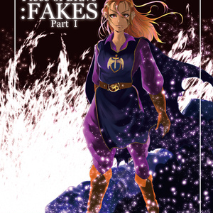 Piece of Brave :FAKES 1