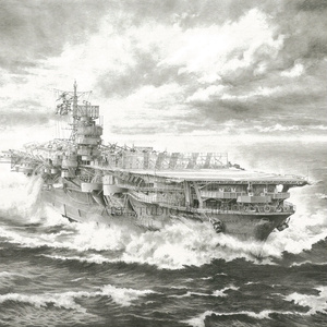 終焉の海へ-航空母艦 瑞鶴 1944-