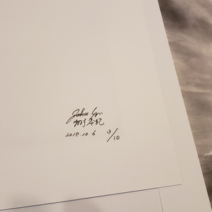 鉛筆画(原寸複製画)「救難飛行艇 US-1 71号機」スペシャルエディション(作品のパイロットで71空初代飛行隊長(西島宜弘海将補)の直筆サイン入り。10枚限定)
