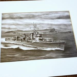 駆逐艦 雪風 2605(Destroyer Yukikaze 2605)