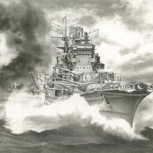 海征く牙狼 ―重巡洋艦 高雄 2604―