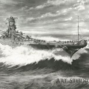 「孤高の浮城 -戦艦 大和 1945-」