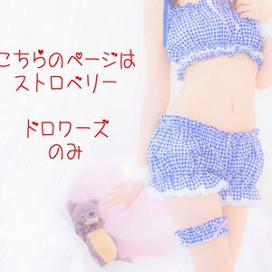Candyドロワーズ【ストロベリー】