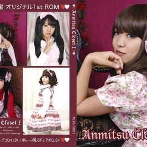 Anmitsu Closet Ⅰ